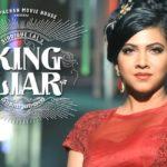 Natasha Suri's Debut Film