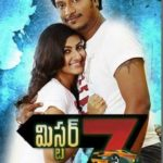 Neelam Upadhyaya's Debut Movie Mr. 7