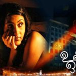 Neelam Upadhyaya's Debut Movie Unnodu Oru Naal