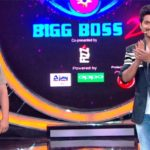Nutan Naidu, Bigg Boss Telugu 2 Contestant As Commoner