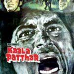 Poonam Dhillon In The Movie Kala Patthar