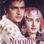Poonam Dhillon In The Movie Noorie