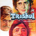 Poonam Dhillon's Debut Movie, Trishul