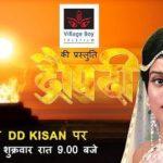 Rohit Choudhary's first show Draupadi