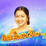 Sangeetha Balan Debut TV Show Chellamay Aval