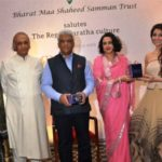 Sanjay Dalmia Bharat Maa Shaheed Samman Trust