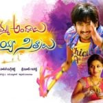 Shakalaka Shankar's Debut Movie As A Supporting Actor
