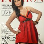 Shamna Kasim On The Cover Page Of A Magazine