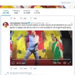 Shivraj Singh Chauhan Comment on Sanjeev dance