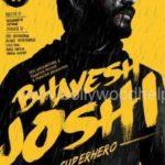 Shreiyah Sabharwal's Debut Bhavesh Joshi