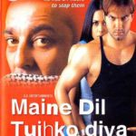 Sohail Khan's Film Debut Maine Dil Tujhko Diya