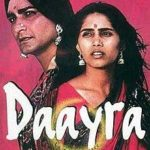Sonali Kulkarni's first Hindi film Daayraa