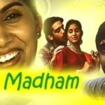 Sonali Kulkarni's first Tamil movie May Madham