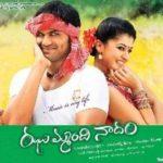 Taapsee Pannu's Telugu Debut Jhummandi Naadam