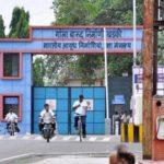 Ordnance Factory Pune Where Dhanraj Pillay Spent Most Of His Childhood