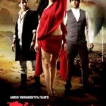 Aadesh Chaudhary film debut - Bhanwar- The Indecent Love Story (2016)