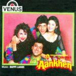 Ritu Shivpuri- Aankhen