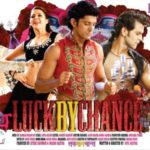 Abdul Quadir Amin's Debut Movie, Luck By Chance