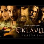 Abhijat Joshi Debut (Producer) Eklavya