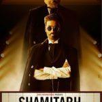 Abhimanyu Chaudhary film debut - Shamitabh (2015)