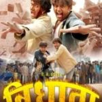 Anara Gupta Bhojpuri film debut - Vidhata (2008)