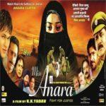 Anara Gupta Bollywood debut - Miss Anara (2007)