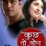 Anshul Pandey TV debut - Kuch Toh Log Kahenge