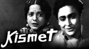 Ashok Kumar's First Blockbuster Hit