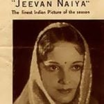Ashok Kumar Debut Film Jeevan Naiya (1936)