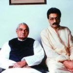 Atal Bihari Vajpayee With His Son-in-law Ranjan Bhattacharya