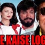 "Ayesha Jhulka Debut Film ""Kaise Kaise Log"""
