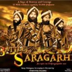 Daman Singh- The Battle of Saragarhi