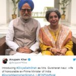 Divya Seth as Mrs. Gursharan Kaur and Anupam Kher as Dr. Manmohan Singh In The Movie The Accidental Prime Minister