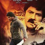 Gazal Somaiah Tamil/Telugu film debut - Uu Kodathara? Ulikki Padathara? (2012)