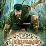 Jagapati Babu Malayalam film debut - Pulimurugan (2016)