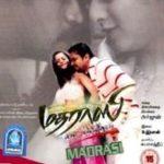 Jagapati Babu Tamil film debut - Madrasi (2006)