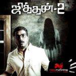 Jithan Ramesh as Surya in 'Jithan 2' (2016)