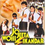 Shekhar Shukla- Jo Jeeta Wohi Sikandar