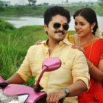 Karan In The Movie Kanniyum Kaalaiyum Sema Kadhal