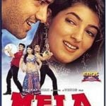 Kavi Kumar Azad Debut Movie