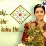 Mouni Roy Telivision Debut Kyunki Saas Bhi Kabhi Bahu Thi