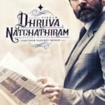 Mukul Dev debuted through Dhruva Natchathiram