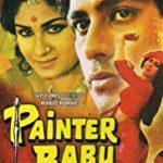 Meenakshi Seshadri - Painter Babu