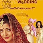 Pankaj Jha debuted through Monsoon Wedding