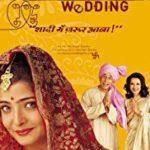 Pankaj Jha debuted through Monsoon Wedding