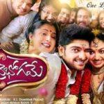 Pearle Maaney Telugu film debut - Kalyana Vaibhogame (2016)