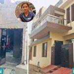 Rani Rampal House