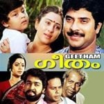 Ranjini Haridas Malayalam film debut as child artist - Geetham (1986)