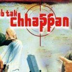 Ravi Shankar Alok- Ab Tak Chhappan