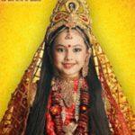 Reem Sameer Shaikh's Debut TV (Devi...Neer Bhare Tere Naina, 2010)